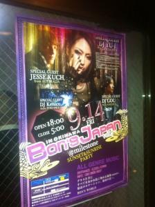 Bon's Japan Event Poster